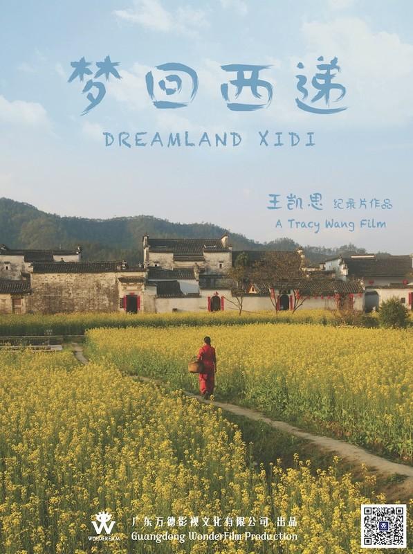 59d9c0226b-poster