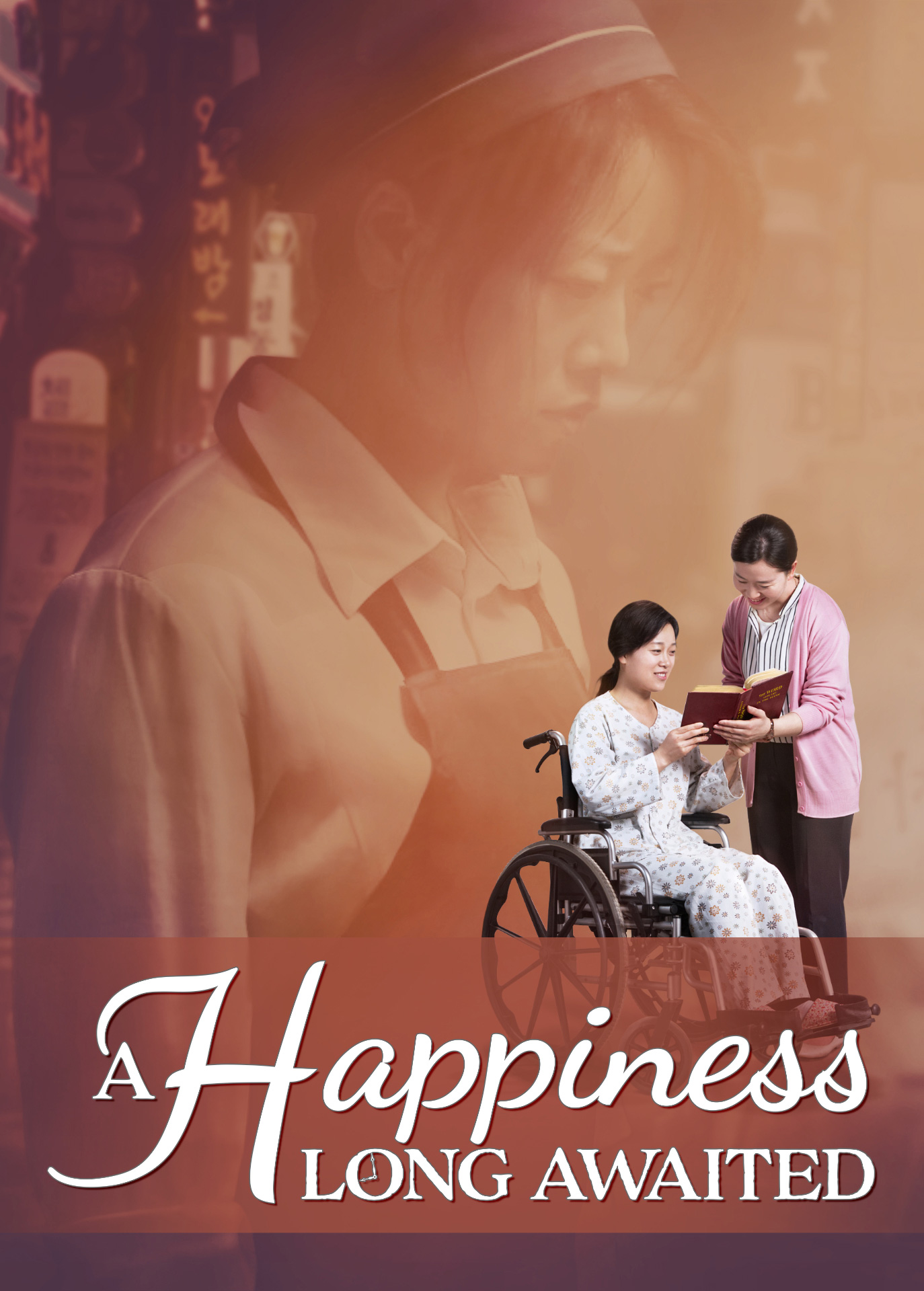 poster-A Happiness Long Awaited